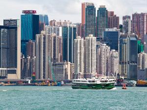 HK HOURSE