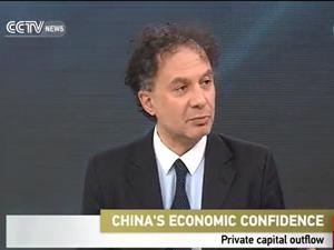 cctv china confidence